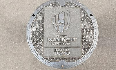 CBD at the Rugby World Cup in Japan
